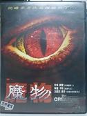 挖寶二手片-E02-008-正版DVD-電影【魔物】-安卓維爾 琳達卡特 法蘭克高辛(直購價)
