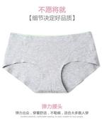 女士內褲  6條裝 內褲女純棉100%全棉檔無痕女士一片式三角抗菌透氣中腰純色
