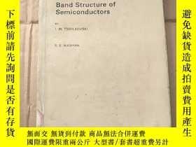 二手書博民逛書店band罕見structure of semiconductors(P882)Y173412
