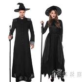 萬聖節男女巫情侶服裝 黑長袍長裙 經典魔法師預言家惡魔服 小時光生活館