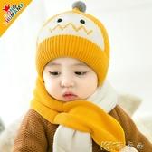 嬰兒帽子保暖毛球毛線帽月男童女寶寶帽子秋冬季 卡卡西