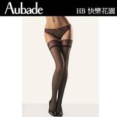 Aubade-快樂花園M褲襪(黑)HB