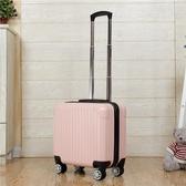 小清新登機箱女迷你18寸可愛行李箱拉桿箱韓版16寸萬向輪旅行箱男