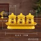 供水杯 佛教用品供佛水杯觀音大悲水水杯供佛圣水杯蓮花供佛凈水杯陶瓷杯 洛小仙女鞋