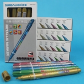 雄獅 金屬色奇異筆 MM-610/一盒12支入(定25)-可代替油漆筆使用-