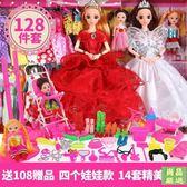 芭比娃娃換裝洋娃娃套裝大禮盒女孩公主兒童玩具別墅城堡長尾巴比翼鳥衣服