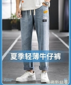 褲子男士牛仔褲夏季薄款直筒休閒闊腿長褲寬鬆韓版潮流九分褲「時尚彩紅屋」