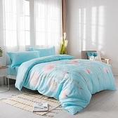 歐亞之星/吸濕排汗天絲全鋪棉床包兩用被四件組/雙人/蒲公英