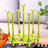 創意折疊瀝水家用馬克杯架多功能 YX3038『優童屋』