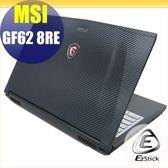 【Ezstick】MSI GF62 8RE Carbon黑色立體紋機身貼 (含上蓋貼、鍵盤週圍貼) DIY包膜