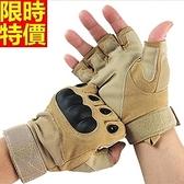 健身手套(半指)可護腕-透氣吸汗防滑耐磨男騎行手套69v23[時尚巴黎]