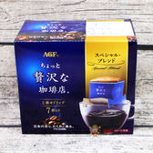 Maxim_濾掛咖啡(原味)56g_7入【0216零食會社】4901111292703