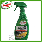 【愛車族】美國龜牌Turtle Wax 雙效型柏油去除劑 T520