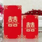 紅包袋 結婚紅包婚慶用品紅包袋個性紙紅包 莎拉嘿幼
