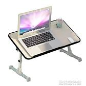 床上小桌子可折疊桌簡易家用小桌板懶人書桌大學生宿舍筆記本電腦歐韓
