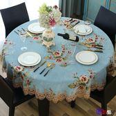 【Bbay】防油桌布 大圓桌 桌布 布藝 圓形 臺布 蕾絲 花邊 餐桌布