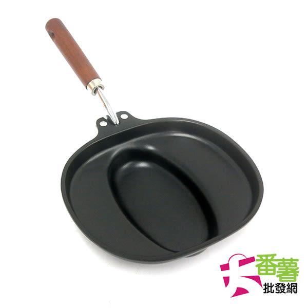 蛋包飯煎盤/蛋包飯鍋子 [25A3] - 大番薯批發網