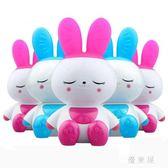 小白兔子故事機可充電嬰幼兒童音樂播放器寶寶智能玩具早教機 QQ16102『優童屋』