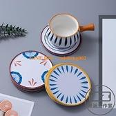 【4個裝】日式杯墊 隔熱餐桌墊 家用防燙耐高溫廚房鍋碗墊子【輕派工作室】