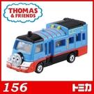 【震撼精品百貨】湯瑪士小火車Thomas & Friends~TOMICA 多美小汽車湯瑪士NO.156(空運)#48647