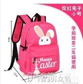 兒童書包小學生書包6-12周歲女兒童後背包4-6年級女童背包1-3年級5男女孩 伊蒂斯女裝