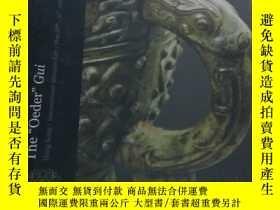 二手書博民逛書店The罕見Oeder Gui【未開封】9757 國際古玩展 國際