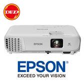 (送高級4K HDMI線)EPSON EB-X05 3,300流明 XGA 1024*768 公司貨