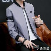 大碼棒球服 男士夾克修身bf衣服青年韓版運動外衣潮流學生裝棒球外套薄 qf15628【小美日記】