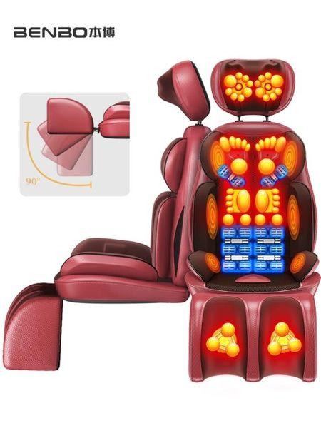 肩頸按摩器振動多功能腰部背部頸部頸椎揉捏全身家用電動加熱椅墊 露露日記