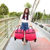 輕便萬向輪拉桿包防水行李袋女旅行袋男短途可登機新款旅行包拉桿  WD 小時光生活館