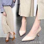 尖頭鞋淺口細跟高跟鞋軟皮單鞋女米色時尚OL工作鞋 千千女鞋