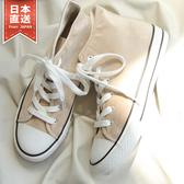 【ZIP FIVE】休閒帆布鞋 高筒/低筒 25cm~26cm