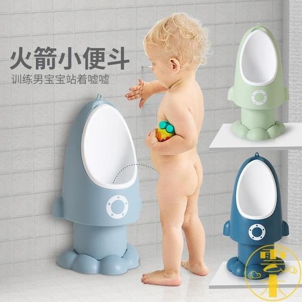小男孩站立掛墻式小便尿盆寶寶坐便器兒童尿壺  便斗【雲木雜貨】