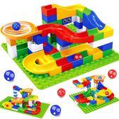 兼容legao兒童大顆粒拼裝滑道拼插益智男孩積木玩具3-6-10周歲HRYC 雙12鉅惠