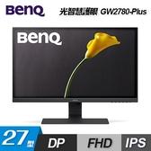 【BenQ 明基】27型 GW2780 Plus LED 光智慧護眼螢幕 【加碼贈口罩收納套】
