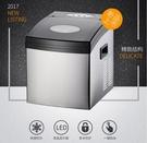 沃牧製冰機25KG商用小型冰塊機奶茶店家...