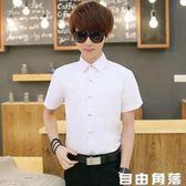 夏款男士西裝打底襯衫韓版寸衫男潮修身短袖純白色小立領襯衣 自由角落