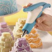 裱花筆 裱花器套裝 裱花輔助器 含4個花嘴 轉換器 烘焙工具 {優惠兩天}