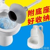 家用通下水道工具 通馬桶廁所堵塞疏通器 馬桶吸皮揣子皮拔馬桶抽 歌莉婭 YYJ
