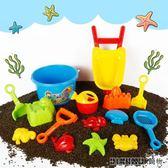 兒童沙灘玩具桶車沙漏池套裝