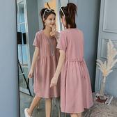 618好康鉅惠連身裙韓版寬鬆時尚中長款孕婦連身裙