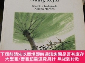 二手書博民逛書店CINQUENTA罕見XIAOLINGY24040 Zhang Kejiu CAMPO DAS LETRAS