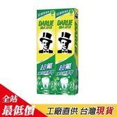 B358 黑人 超氟強化琺瑯質牙膏 250g  超氟 強化琺瑯質 經典 黑人牙膏 (2入)【熊大碗福利社】