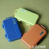 記憶卡收納盒 背包客KH6彩色收納卡盒CF SD相機儲蓄卡盒TF手機內存卡SD卡包  歐萊爾藝術館