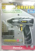 【8V鋰電池電鑽】電動起子 電動工具【八八八】e網購