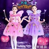 萬圣節兒童服裝女童cosplay蝴蝶精靈公主裙小女巫派對舞會演出服