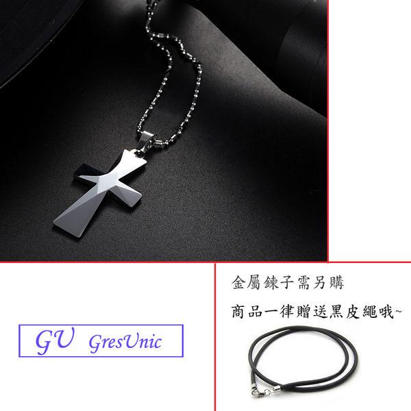 【GU】W11 男友生日禮物吊墜項鍊 男項鍊 女 鎢鋼項鍊西德鋼鍊 GresUnic Agloce 十字架烏玄項鍊