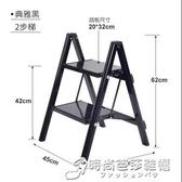 格美居多 家用小梯子摺疊加厚鋁合金花架梯凳三步便攜置物馬凳 WD
