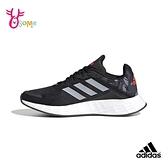 adidas童鞋 男女童運動鞋 DURAMO SL 柔軟舒適 慢跑鞋 跑步鞋 透氣耐磨 大童 女鞋可穿 T9313#黑灰