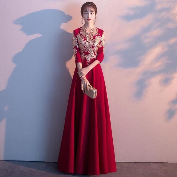 新娘敬酒服旗袍2021新款夏季高端紅色結婚訂婚晚禮服長裙女遮手臂6 幸福第一站